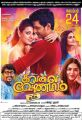 Kajal Agarwal, Jeeva in Kavalai Vendam Movie Release Posters