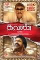 Vijay Sethupathi, T.Rajender in Kavan Audio Release Posters