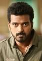 Actor Vikranth in Kavan Movie New Photos