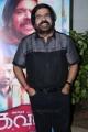 T Rajendar @ Kavan Movie Press Meet Stills