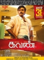 Actor Vijay Sethupathi in Kavan Movie Release Posters