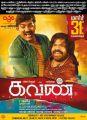 Vijay Sethupathi, T Rajender in Kavan Movie Release Posters
