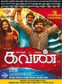 Madonna, Vijay Sethupathi, T Rajender in Kavan Movie Release Posters