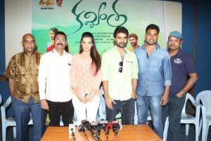 Kavvintha Movie Team Meet Stills