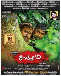 Kazhugu Movie Release Posters