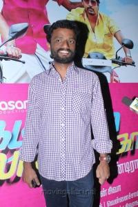 Director Pandiraj at Kedi Billa Killadi Ranga Movie Press Meet Stills