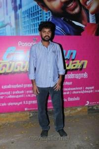 Actor Vimal at Kedi Billa Killadi Ranga Movie Press Meet Stills