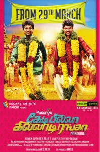 Vimal, Sivakarthikeyan in Kedi Billa Killadi Ranga Movie Release Posters