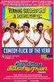 Sivakarthikeyan, Vimal, Soori in Kedi Billa Killadi Ranga Movie Release Posters