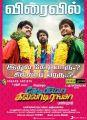 Vimal, Soori, Sivakarthikeyan in Kedi Billa Killadi Ranga Movie Release Posters