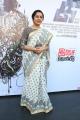 Suhasini @ Kee Movie Audio Launch Stills