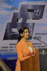 Nikki Galrani @ KEE Movie Press Meet Stills