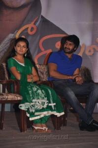 Saranya Mohan, Ramana at Keeripulla Movie Live Stunt Show Stills