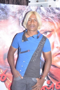 Keeripulla Movie Press Meet Stills