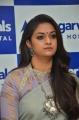 Actress Keerthy Suresh Cute Photos @ Dr Agarwal Eye Hospital Launch