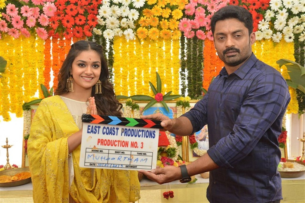 Kalyan Ram @ Keerthi Suresh New Movie Opening Stills