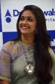 Actress Keerthy Suresh launches Dr Agarwal's Eye Hospital at Velachery Photos