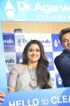 Actress Keerthy Suresh launches Dr Agarwal Eye Hospital @ Velachery Photos