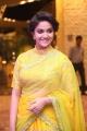 Actress Keerthi Suresh Yellow Saree Photos