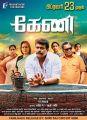 Anu Hasan, Jayaprada, R Parthiban, Revathi, Nasser, Rekha in Keni Movie Release Posters