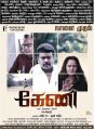 Nassar, Parthiban, Jayaprada in Keni Movie Release Posters