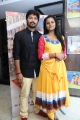 Abhi, Gayathri at Kerala Nattilam Pengaludane Audio Launch Stills