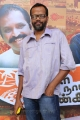 Director SS Kumaran at Kerala Nattilam Pengaludane Audio Launch Stills