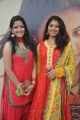 Abirami, Deekshita at Kerala Nattilam Pengaludane Audio Launch Stills