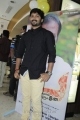 Actor Abhi at Kerala Nattilam Pengaludane Audio Launch Stills