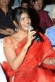 Uday Kiran wife Vishitha at Kevvu Keka Movie Audio Launch Photos