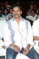 Kevvu Keka Movie Audio Launch Photos