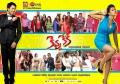 Allari Naresh & Sharmila Mandre in Kevvu Keka Movie Latest Wallpapers
