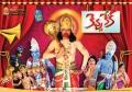Allari Naresh in Kevvu Keka Movie Latest Wallpapers