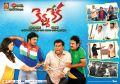 Kevvu Keka Movie Latest Wallpapers