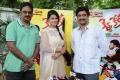 Krishna Bhagavan, Sharmila Mandre, Devi Prasad @ Kevvu Keka Success Meet Stills