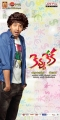 Actor Allari Naresh in Kevvu Keka Telugu Movie Posters