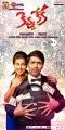 Sharmila Mandre, Allari Naresh in Kevvu Keka Movie Posters