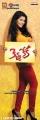 Actress Sharmila Mandre in Kevvu Keka Movie Posters