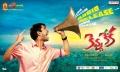 Actor Allari Naresh in Kevvu Keka Telugu Movie Wallpapers