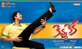 Actor Allari Naresh in Kevvu Keka Movie Wallpapers