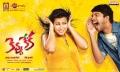 Sharmila Mandre, Allari Naresh in Kevvu Keka Movie Wallpapers