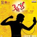 Actor Allari Naresh in Kevvu Keka Telugu Movie Wallpapers