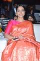 Actress Srinidhi Shetty @ KGF Movie Pre Release Event Stills