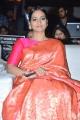 Actress Srinidhi Shetty @ KGF Telugu Movie Pre Release Event Stills