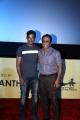 Vishal, GK Reddy @ KGF Movie Trailer Launch Stills