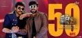 Chiranjeevi & Ram Charan in Khaidi No 150 Movie 50 Days Wallpapers