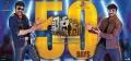 Chiranjeevi Ram Charan Khaidi No 150 Movie 50 Days Wallpapers