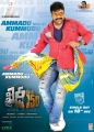 Chiranjeevi's Khaidi No 150 Ammadu Lets Do Kummudu Single Release Poster
