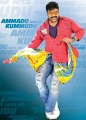 Chiranjeevi Khaidi No 150 Movie Ammadu Lets Do Kummudu Single Track Poster