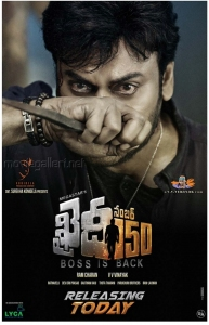 Chiranjeevi's Khaidi No 150 Movie Release Today Posters